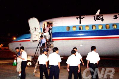 航空公司安排旅客换乘b-2140飞机