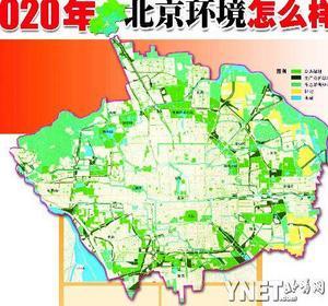 目前,北京全市的林地面积已达1300多万亩,而随着森林资源总量的迅速