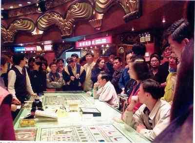 中国人好赌 透视环大中国赌场圈(3)