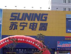 张近东的造富运动 苏宁电器股价两年半涨20倍