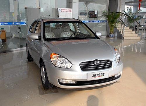 北京现代雅绅特再添新车 老款车型降价8000元 高清图片