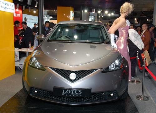 英国莲花lotus汽车参加车展 青年汽车正式引进