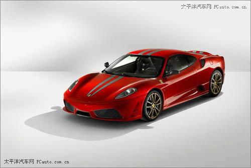 23万美元起 法拉利f430