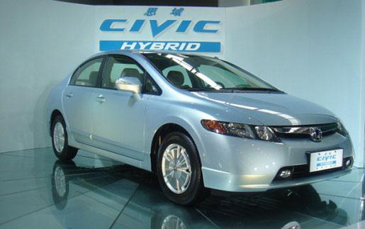 2010年混合动力车将占本田汽车总销量的10高清图片