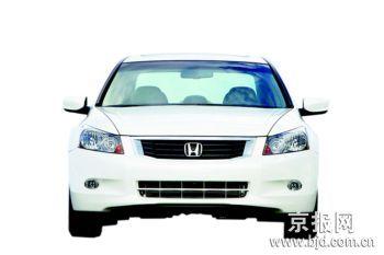 广本第八代雅阁-提前预订车型 3大类别11款车全搜索 3
