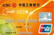 工行牡丹信用卡_工行牡丹芒果信用卡-工商银行信用卡-和讯信用卡