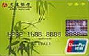 交行公务卡
