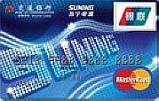 交行太平洋苏宁电器信用卡