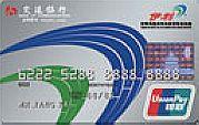 交行伊利信用卡