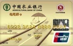 农行车伴侣信用卡