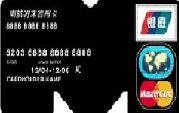 广发南航明珠信用卡非常版M型卡
