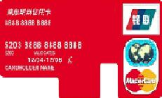 广发南航明珠信用卡非常版F型卡