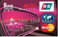 光大-安邦俱乐部联名信用卡