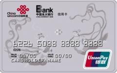 光大-联通通用积分联名信用卡-光大银行信用卡