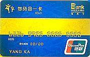 光大阳光存贷合一信用卡-光大银行信用卡-和讯