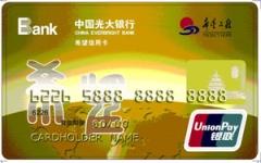 光大武汉希望信用卡-光大银行信用卡-和讯信用卡