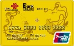 光大―联通通用积分联名信用卡
