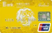 光大炎黄信用卡-光大银行信用卡-和讯信用卡
