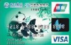 民生川航金熊猫信用卡