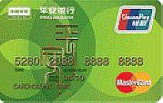 平安银行双币种信用卡
