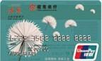 招行读者银联标准联名信用卡