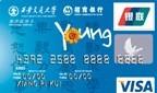 招行西安交通大学联名信用卡(普卡)
