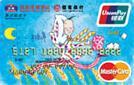 招行汉庭联名信用卡(呼吁卡)