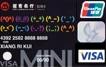 招行VISA MINI信用卡(普通卡)
