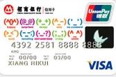 招行VISA MINI信用卡(金卡)