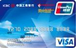 工行威士工银东航联名卡(人民币/美元普卡)