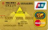 工行牡丹金山信用卡双币个人卡(金卡)
