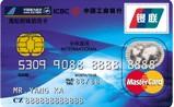 工行南航明珠牡丹信用卡(万事达银卡)