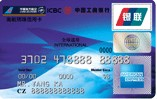 工行南航明珠牡丹信用卡(美国运通银卡)