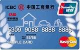 工行牡丹安邦信用卡(万事达普卡)