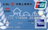 工行牡丹安邦信用卡(美国运通普卡)
