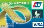 工行牡丹艺龙信用卡(威士银卡)