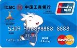 """工行工银""""阿祥""""亚运信用卡"""