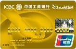 工行牡丹艺龙信用卡(中国银联金卡)