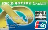 工行牡丹艺龙信用卡(中国银联银卡)
