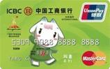 """工行工银""""阿意""""亚运信用卡"""