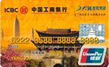 工行牡丹旅游卡(金卡)