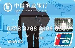 """农行金穗生活乐""""食""""卡"""