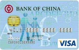 中行中银长城国际卓隽卡Visa(普卡)
