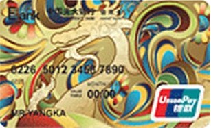光大龙凤信用卡(金卡)-光大银行信用卡-和讯信