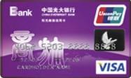 光大阳光商旅信用卡(普卡)