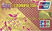 光大时尚联名信用卡-时尚cosmo金卡