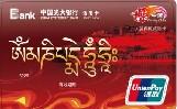 光大大美西藏旅游信用卡-光大银行信用卡-和讯