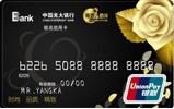 光大南京-八佰伴联名信用卡