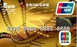 光大银行金逸联名信用卡