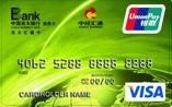 光大广州―汇通联名信用卡